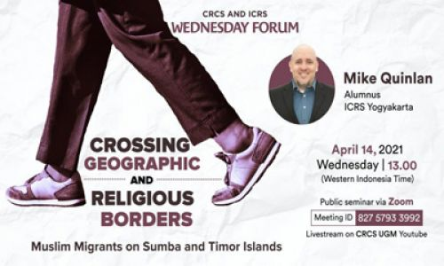 Thumbnail of wednesday forum: Crossing Geographic and Religious Borders: Muslim Migrants on Sumba and Timor Islands
