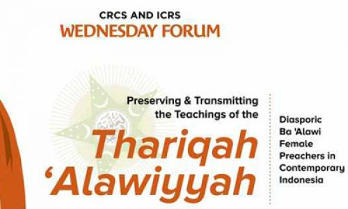 Thumbnail of wednesday forum: Preserving & Transmitting the Teachings of the Thariqah Alawiyyah