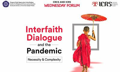 Thumbnail of wednesday forum: Interfaith Dialogue and the Pandemic: Necessity & Complexity