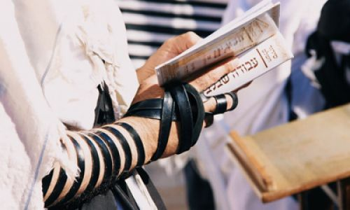 Workshop on Judaism with David Rosen (First Day): Judaism as a Religious Way of Life