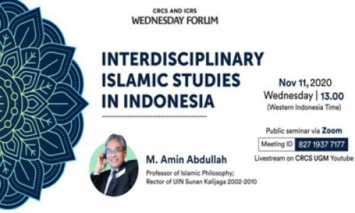 Thumbnail of wednesday forum: Interdisciplinary Islamic Studies in Indonesia