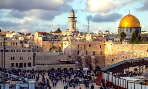 Workshop on Judaism, Day Two: Jerusalem from the Religious Perspective of Judaism
