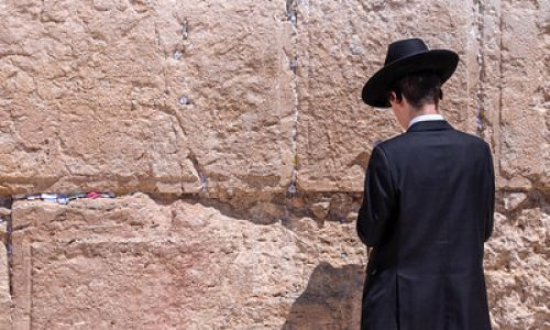 Call for Participants in Online Workshop on Judaism