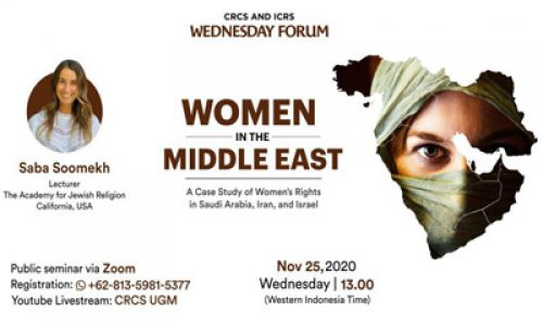 Thumbnail of wednesday forum: Women in the Middle East